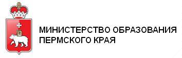 http://www.pkeu.ru/system/files/u1/ministerstvo_obrazovaniya_permskogo_kraya.jpg