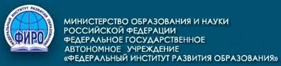 http://www.pkeu.ru/system/files/u1/federalnyy_institut_razvitiya_obrazovaniya.jpg